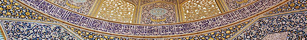 mosque inside panels 2 web banner cropped